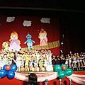 2011幼稚園成果發表會