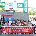 臺南市佳里區【青出於籃,球愛佳里】籃球鬥牛競賽