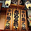 20111120 東京銀座、秋葉原、Monorail