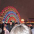 2011 228遊記