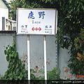 台東21club