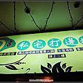 香港私宅打邊爐火鍋