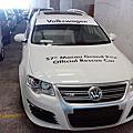 Volkswagen HK技師照