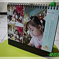 3Y 桌曆