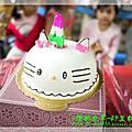 4Y生日快樂