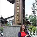 20110521-南投內湖國小