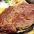 食‧新莊牛排館 ☺ 新莊民安西路 蔡記統厚牛排 ~ 厚實滋味令人大呼過癮
