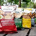 宅配零嘴‧餅乾 ☺ Rialto 葡萄牙吐司脆餅 ~ 出門踏青、野餐露營的必備小零嘴