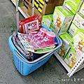 彰化‧玩具工廠 ☺ 彰化大村 e-go易購物流大批發 玩具批發工廠 ~ 小妞挑生日禮物瘋狂之旅 #聖誕節交換禮物也很可以
