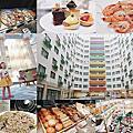 美食‧台北 ☺ 台北福華大飯店 彩虹座Buffet 下午茶吃到飽 ~ 各式亞洲料理,不出國就能感受異國風情,長輩吃的心歡喜