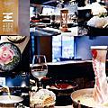 """美食‧信義區 ☺ 王鍋屋-酸白菜鍋專門店 ~ 顛覆傳統印象,讓我重新認識""""酸菜白肉鍋"""""""