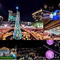 新北板橋聖誕活動☺ 2019新北市歡樂耶誕城~耶誕光雕投影雷射秀,11/15開城陪伴大家直到2020!