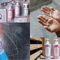 生活.沐浴清潔用品 ☺ 兩個媽媽 全家沐浴組&多功能清潔劑 ~ 食品級成份友善環境,給肌膚純淨的呵護