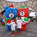 台北聖誕市集活動 ☺ ACE根特聖誕市集 in 台北市兒童新樂園~全台唯一專屬小朋友的聖誕市集,一日票暢玩13項大型設施,闖關活動好有趣~
