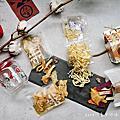 年節伴手禮 、禮盒推薦 ☺ 原味千尋 花裳禮袋│丹紅晴雪~16公升牛奶只作一公斤乳酪絲,手作堅持、原味呈獻