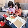 板橋家具推薦 ☺ 泰宏家具~工廠直營,客製化服務親切用心,沙發、升降茶几都讓人心動不已