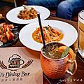 板橋美食.新埔站 ☺ 90's Dining Bar 酒食人餐酒館~美式復古風格、特色餐酒料理,三五好友聚餐看球賽的好去處~