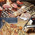 燒肉殿-板橋旗艦店|超狂!日本A5和牛、多種頂級海鮮吃到飽|499價位讓小資族也能大口吃肉滿足五臟廟