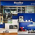 藍天廚飾 BlueSky cooking style Ltd.|30幾年MIT廚房設備品牌,一條龍作業品質可靠|主婦夢幻廚房打造計畫