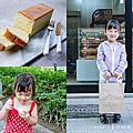 聖多那烘焙工坊|隱身市場內的手工蛋糕|蘆洲平價蛋糕點心,公園野餐、孩子放學點心首選|捷運徐匯中學站
