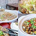 48號熱炒|三重精緻熱炒、手作料理、台菜餐廳推薦|必比登推薦滷肉飯在三重就吃得到