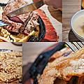 蘆洲濠誠牛排|百貨平價牛排首間街邊店就在蘆洲民族路|使用原塊肉享用美食更安心,超狂海陸雙拼必點!