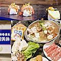 嗨蝦蝦百匯鍋物吃到飽 光復店|台北火鍋/日本料理吃到飽,海鮮、生蠔、天使紅蝦、現切肉片通通無限供應,不怕你吃只怕你吃不完~