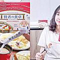 日本金車大塚 賢者之食桌|日本製的纖維粉末包,小小一包膳食纖維帶著走|雙健字號安心可靠