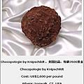 拾大世界最貴的巧克力