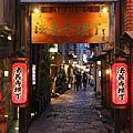 Osaka, Japan day 1