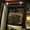 N.Y. Bagel's 仁愛店