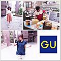 -【GU】