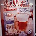 ❙美食◘冰飲❙ COCO都可➜奶蓋新品三重奏♡法式奶霜的頂級享受~香醇風味的綿密口感!