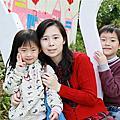 2013新春旅遊~台中&台南 day1
