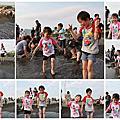 2013/4/4~4/6 高雄之旅 DAY1