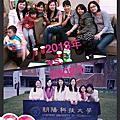 2013/4/4~4/6 高雄之旅 DAY3
