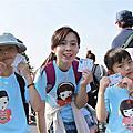 2014/5/29東京自助行(Tokyo Disneyland)