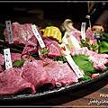 [2013] 阪京神 Day 1