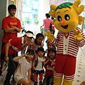 #08.吉的堡幼兒園開幕