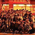 #09.NNS慶功宴