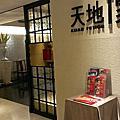 2013台中清新溫泉