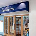 Sarabeth's Taiwan紐約早餐女王台灣一號店