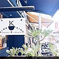 KINO KINO CAFE