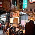 台南赤崁吃吃吃