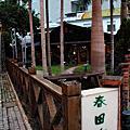 201112花蓮春田咖啡