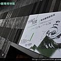 20120211宜蘭蘭陽博物館