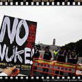 20120311反核遊行