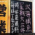 20120420內湖江南街豚之屋