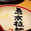 20120512台北屯京拉麵