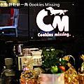 餅乾缺一角Cookies missing